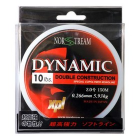 Леска Norstream Dynamic 150m 0.266mm